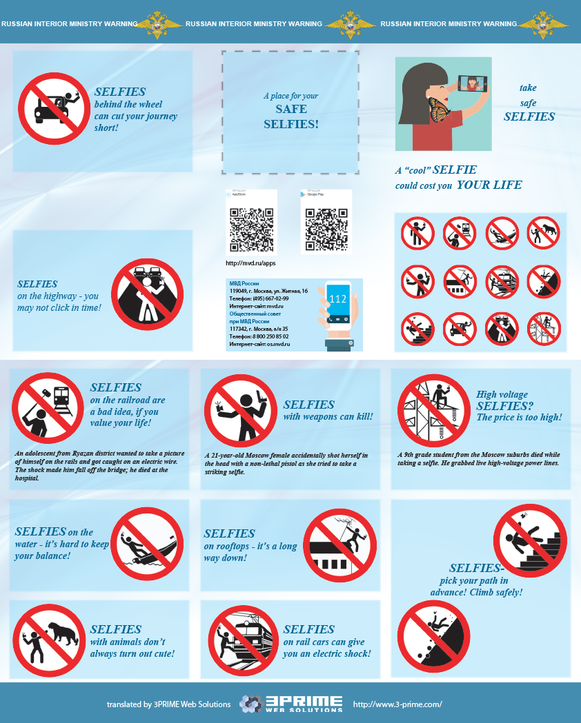 russian-guide-to-safe-selfies-in-english